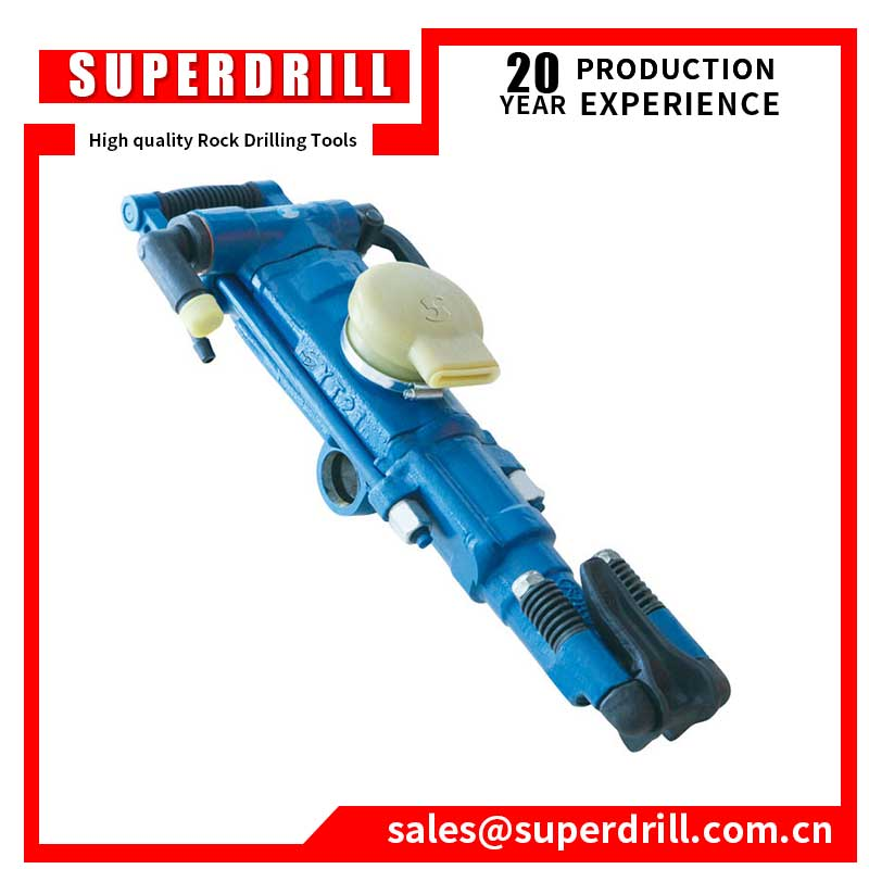 Y20 Hand Held Rock Drill